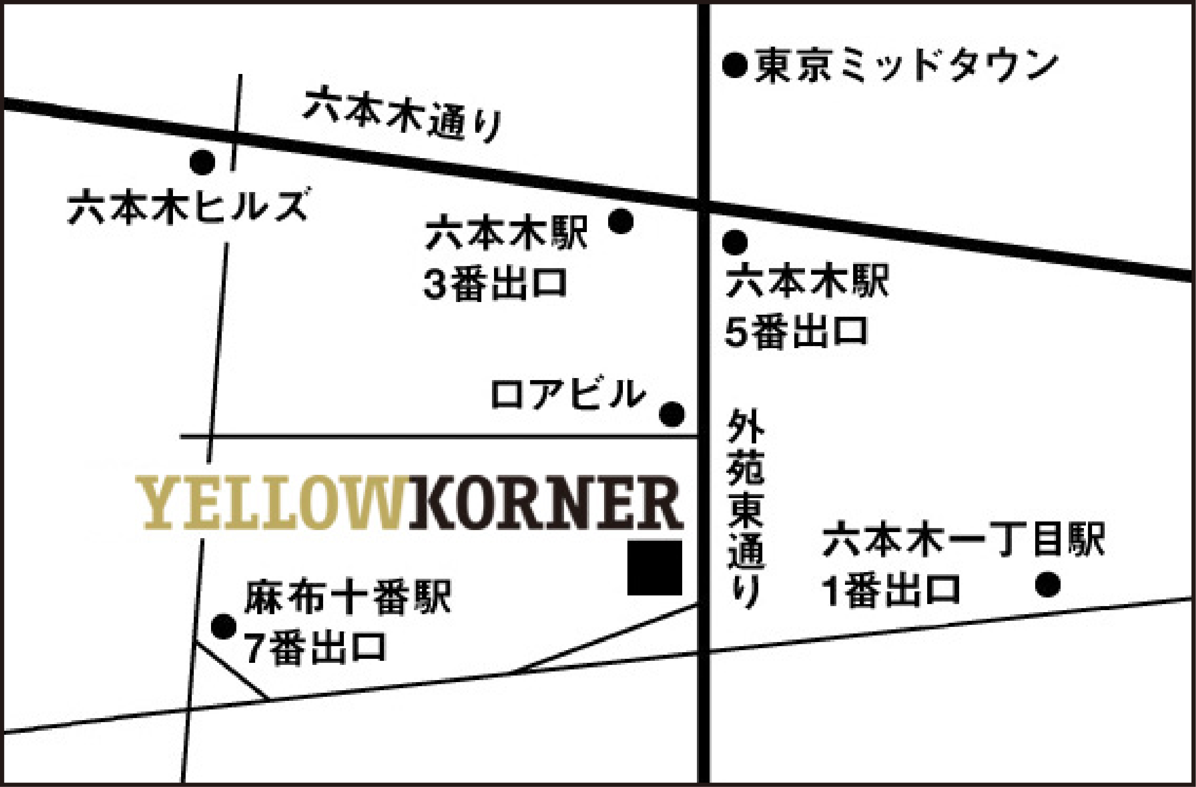 YellowKorner showroom&shop Roppongi