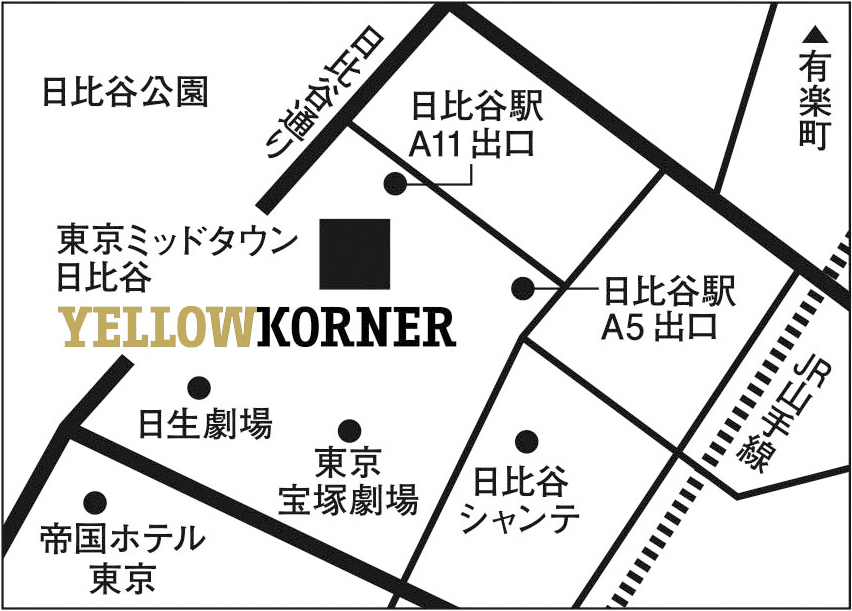YellowKorner showroom&shop Hibiya